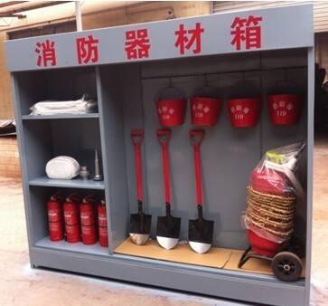 青山消防设备厂家