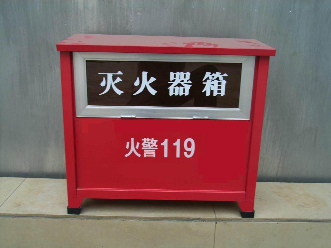 武汉消防器材经营部