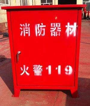宜昌消防器材