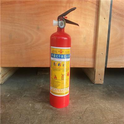 汉阳消防器材