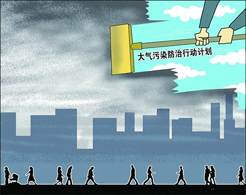 贵州大气污染治理