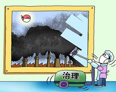 贵州大气污染治理公司
