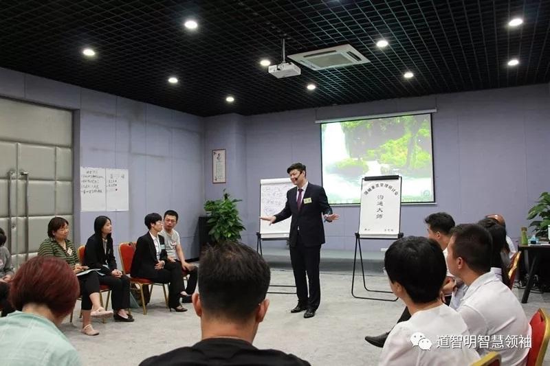 河南企业管理培训公司哪家好