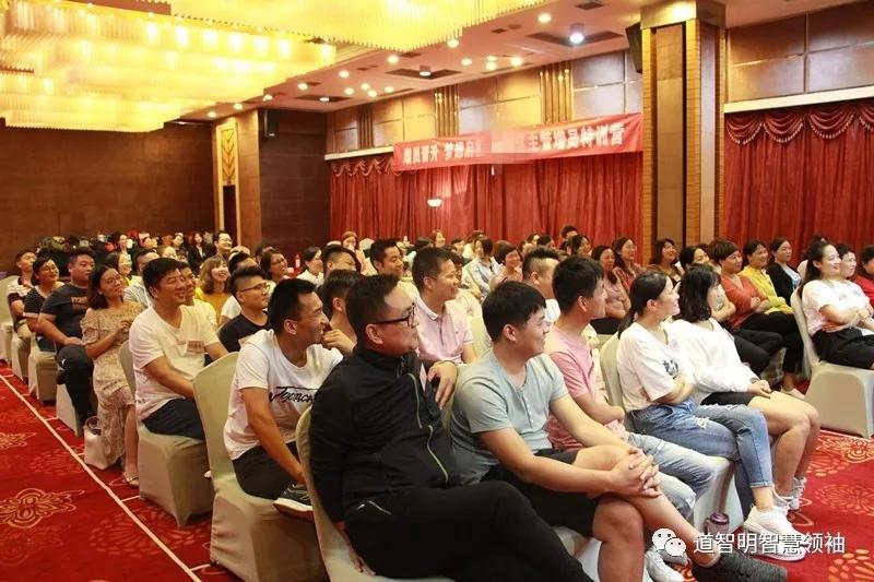 河南企业管理培训班