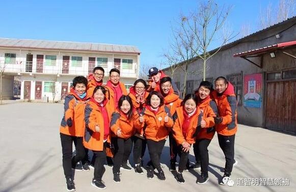 郑州企业管理培训