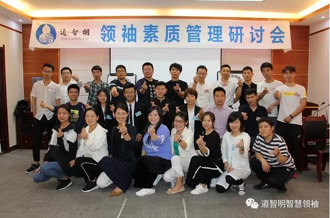 郑州企业培训公司