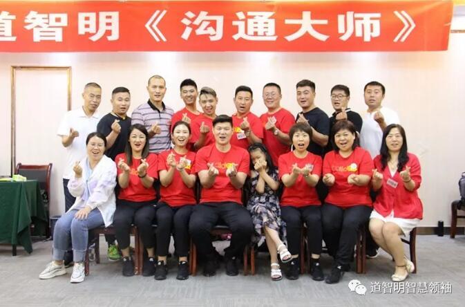 鄭州企業內訓公司