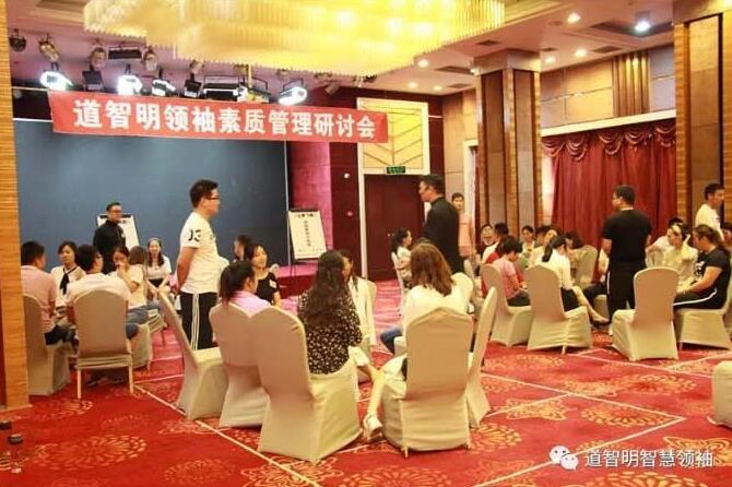 鄭州企業培訓公司