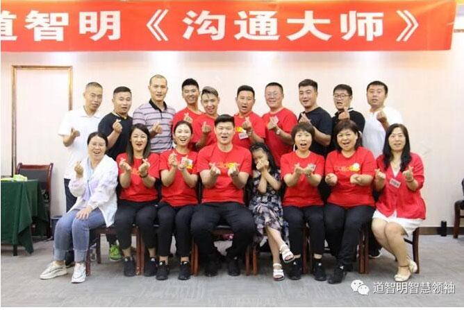 鄭州企業內訓公司選哪家