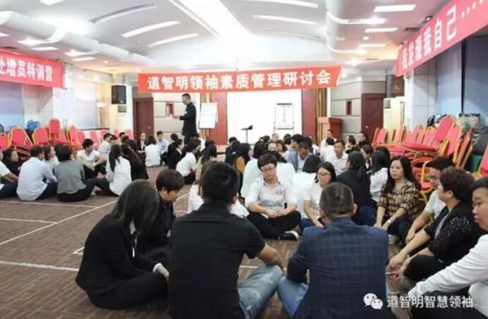 鄭州企業管理培訓