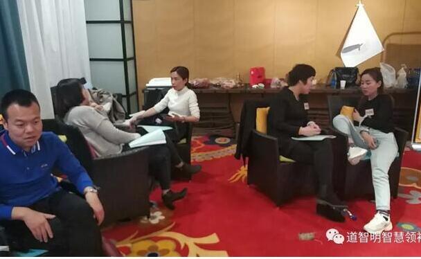 鄭州企業管理培訓公司
