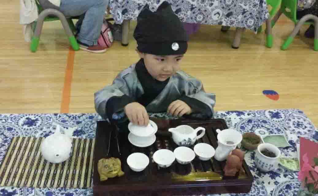 遵义传统茶文化学习