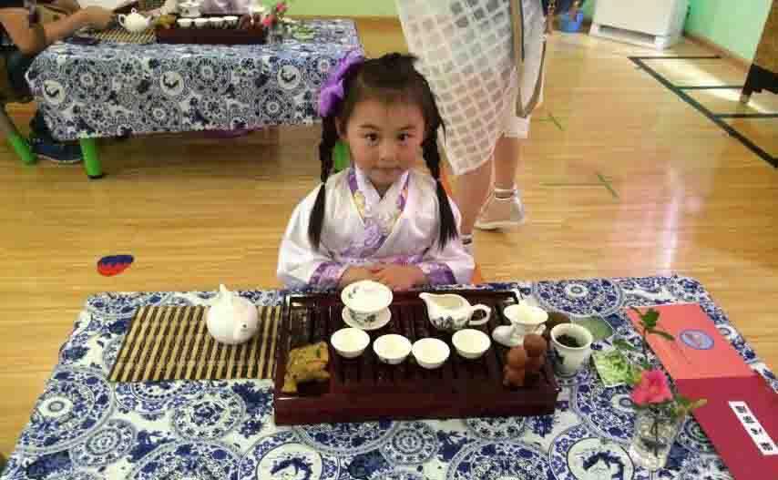 遵义传统茶文化课程