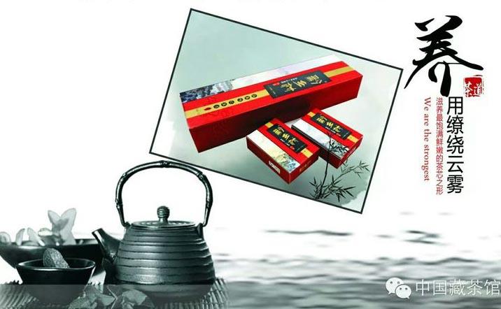 黔乡村红茶