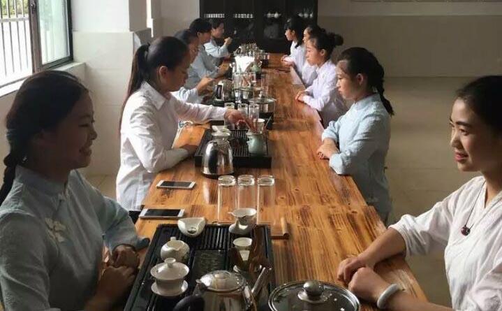 贵州茶艺师职业技能鉴定