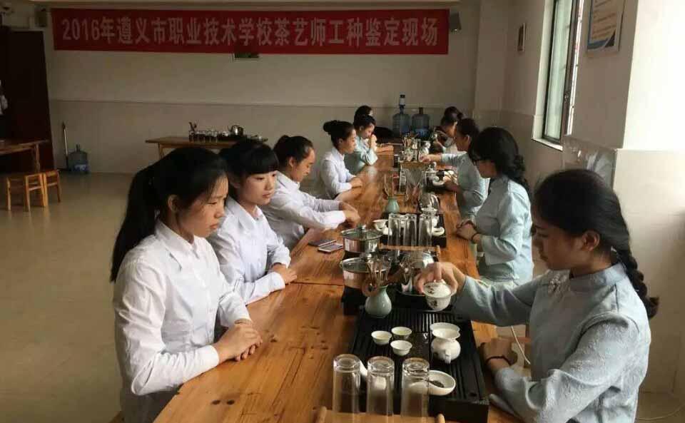 茶艺师技能鉴定公司