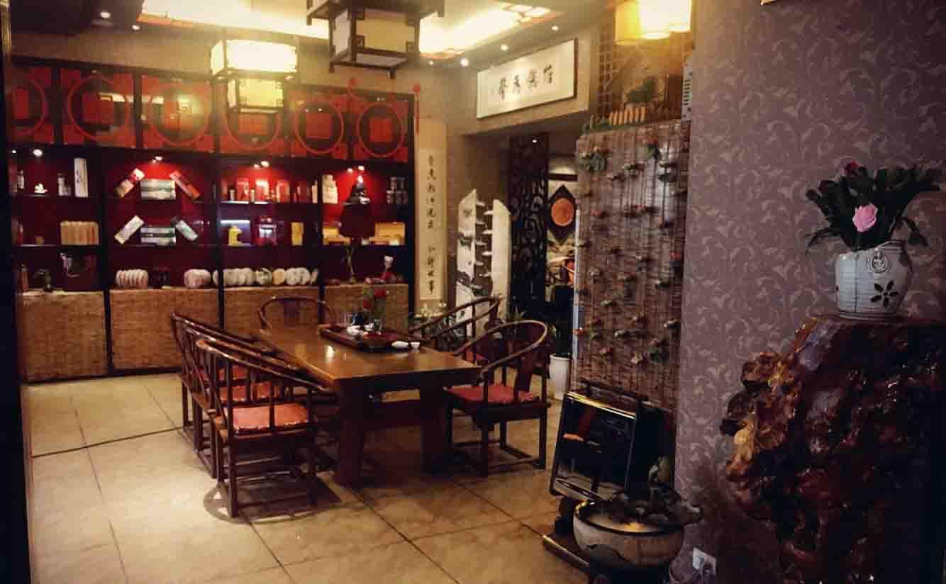 贵州中国藏茶馆