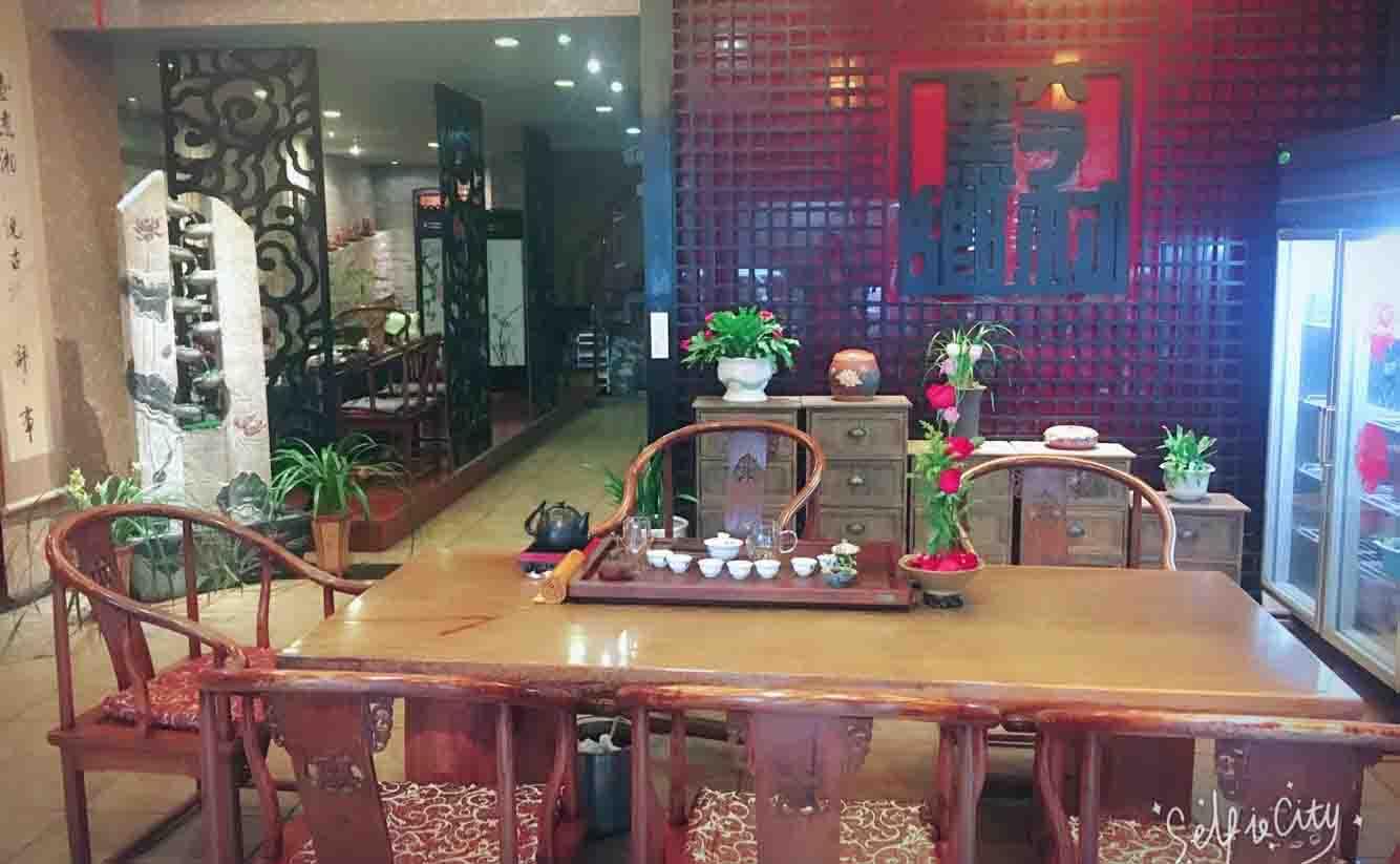 中国藏茶馆环境