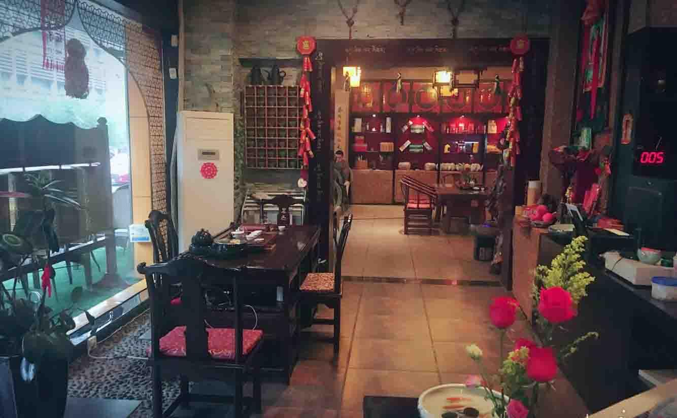 中国藏茶馆电话