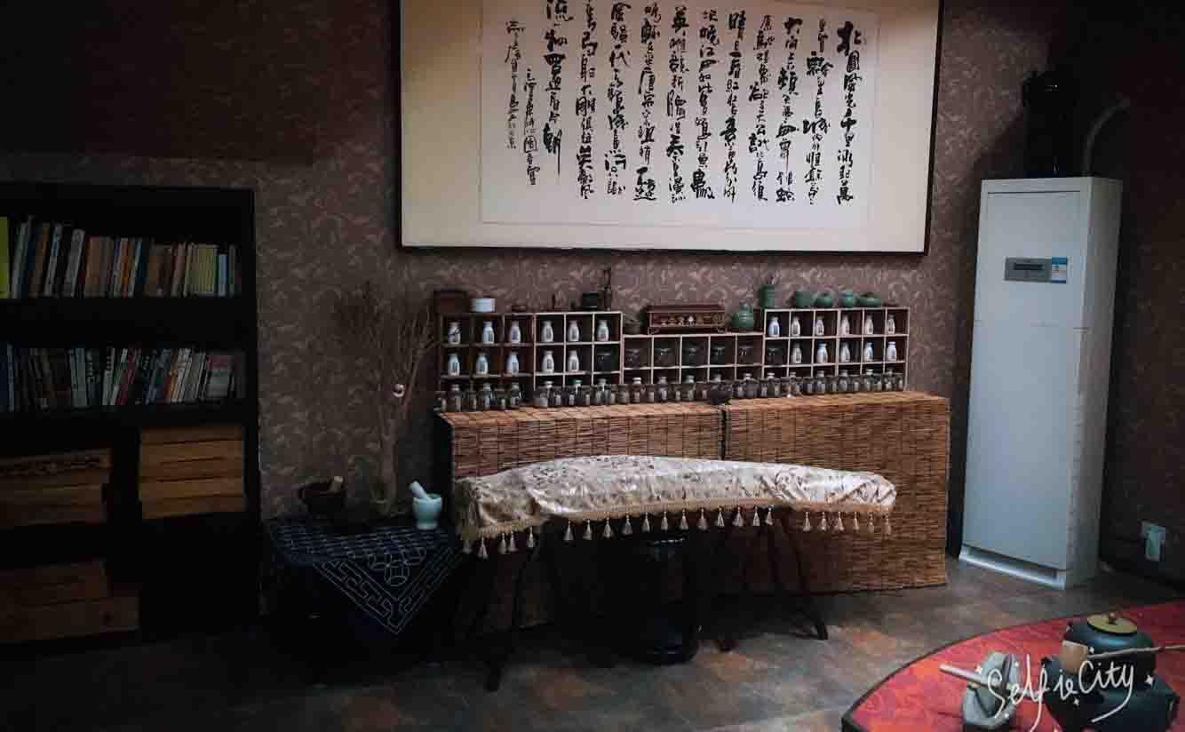 遵义中国藏茶馆文化