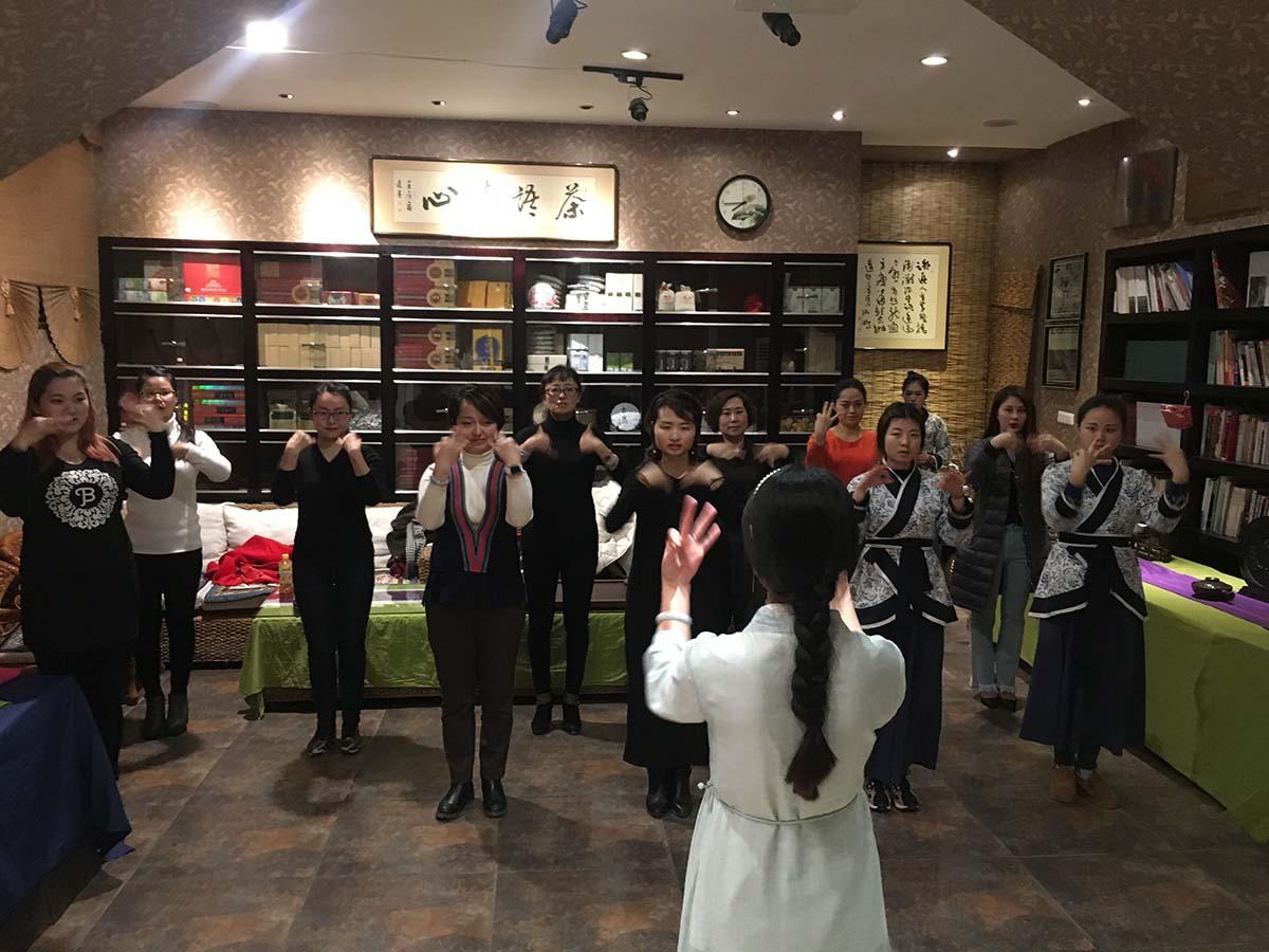 成人茶艺培训课程
