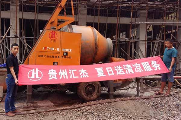 贵阳混凝土输送泵