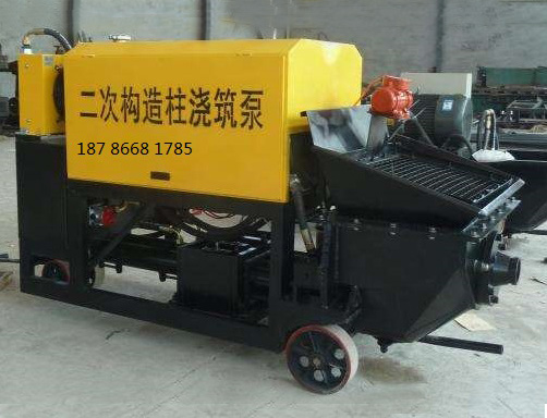 贵州搅拌拖泵销售