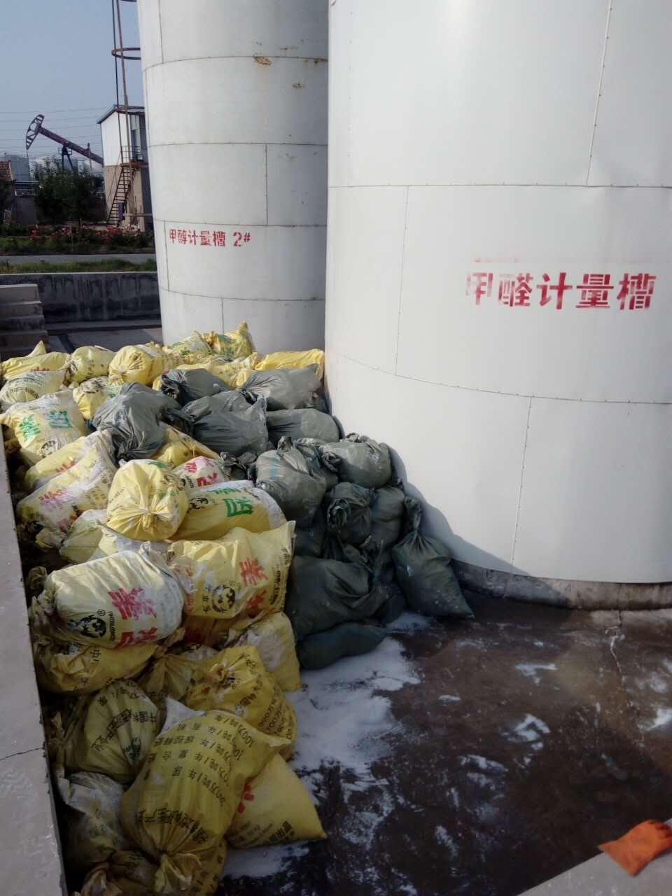 回收废旧甲醛罐