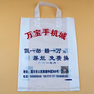 优质手提礼品袋