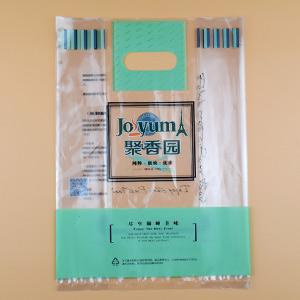 OPP食品包装袋