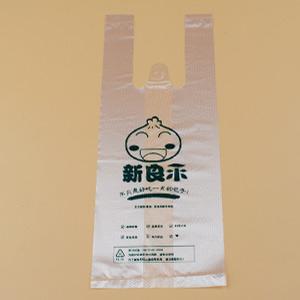 奶茶打包袋批发