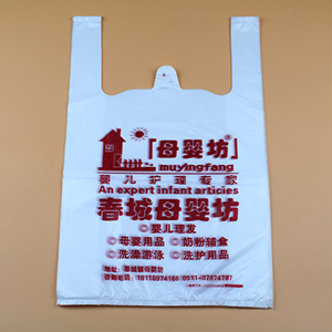 背心袋食品袋