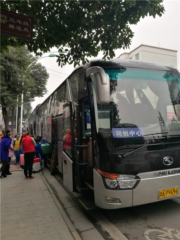 四川成都市租大巴车