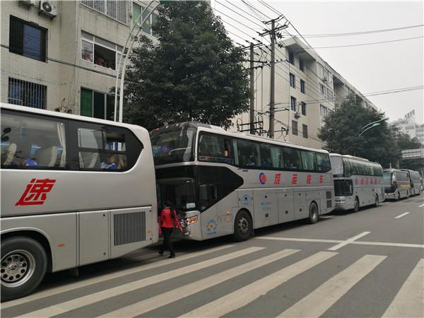 四川成都市租旅游车