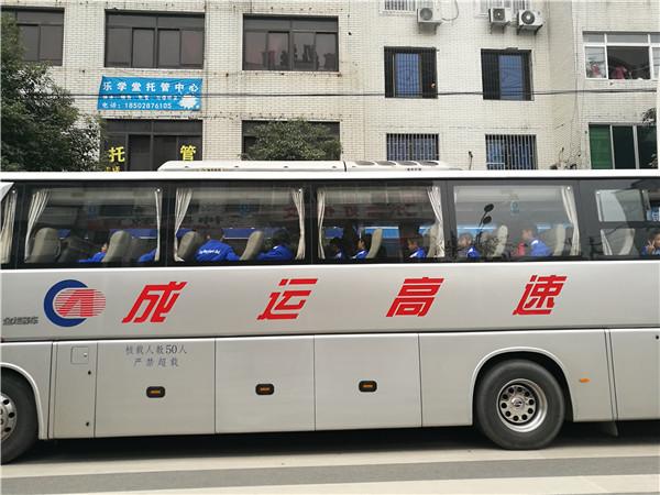 郫县旅游租车