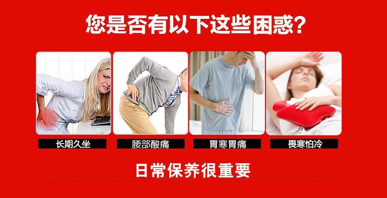 远红外保健腰带