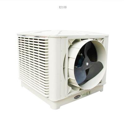 環保節能空調