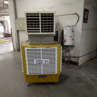 英禾环保空调厂家