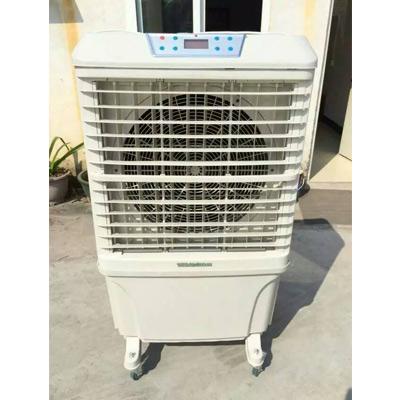 移动环保空调