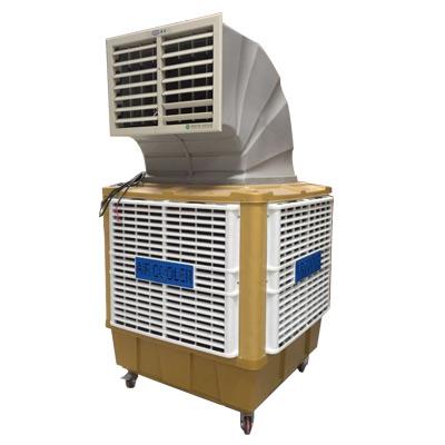 移动式环保空调厂家