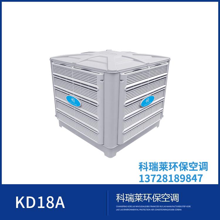 深圳科瑞莱KD18A,KD18B,KD18C,