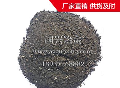黑龙江石墨焦粉