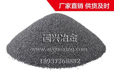 黑龙江金属硅粉