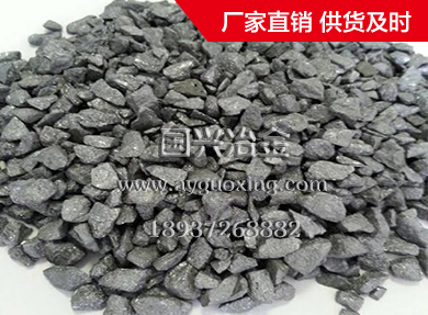 炼钢用脱氧剂