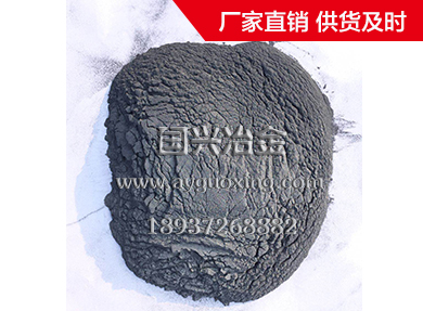 金属硅粉供应商