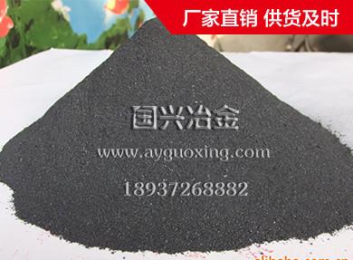 黑色碳化硅