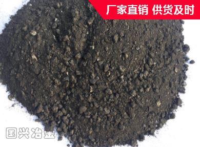 泡泥专用焦粉