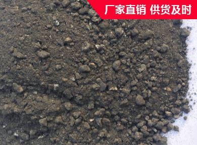 石墨化焦粉