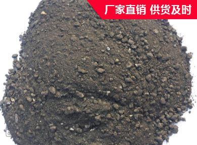 炮泥专用石墨焦粉