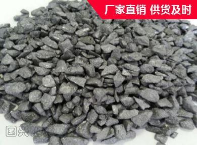 炼钢用复合脱氧剂